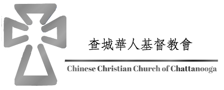 Chinese Christian Church of Chattanooga